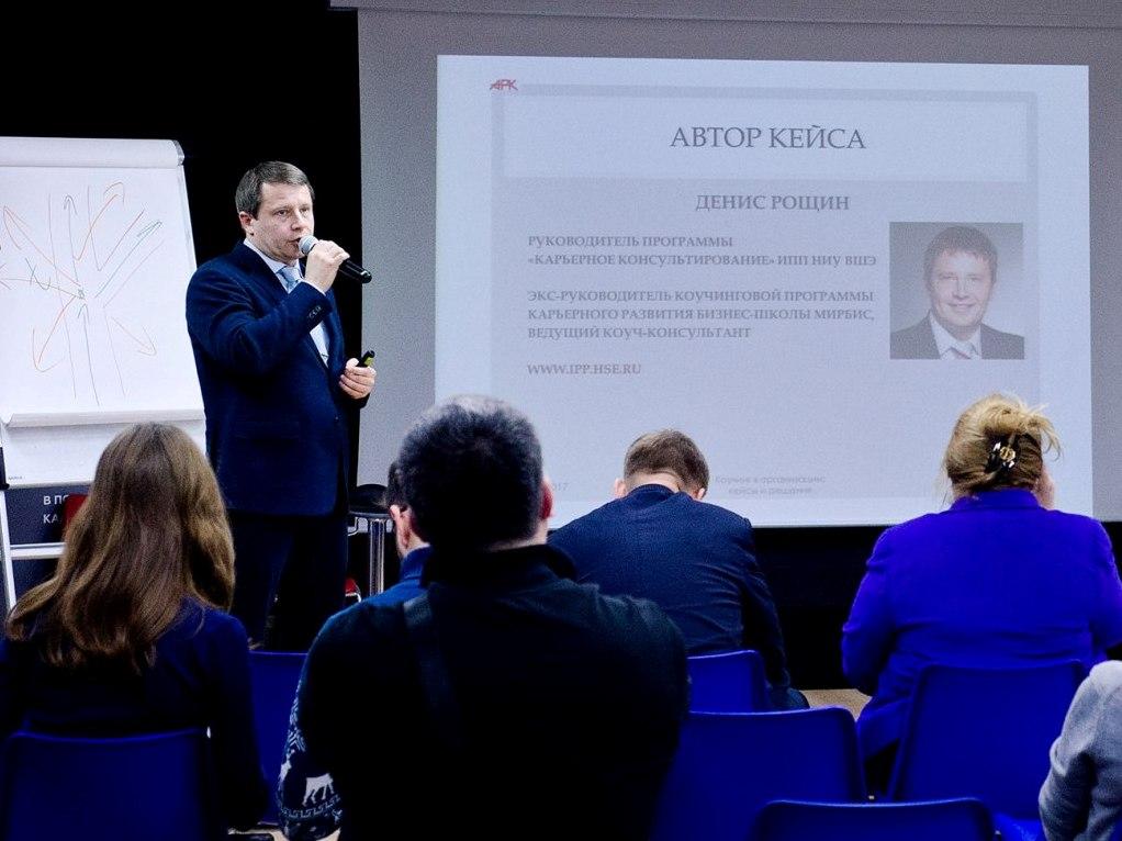 Разработка карьерной стратегии – онлайн-практикум