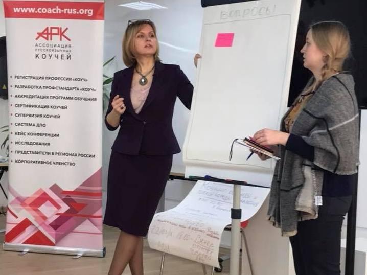 Коучинг высших руководителей – онлайн-лекция Марии Морозовой